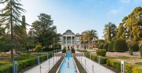 Persischer Garten, Qavam-House